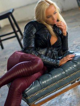 Sophia West. - True VIP Experience